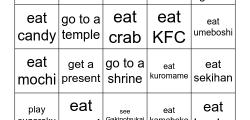 Christmas & New Year's Sugoroku Bingo